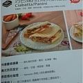 【台中美食】Rice & Shine 米閃早午餐(別讓樹懶不開心)中國醫藥學院附近18.JPG