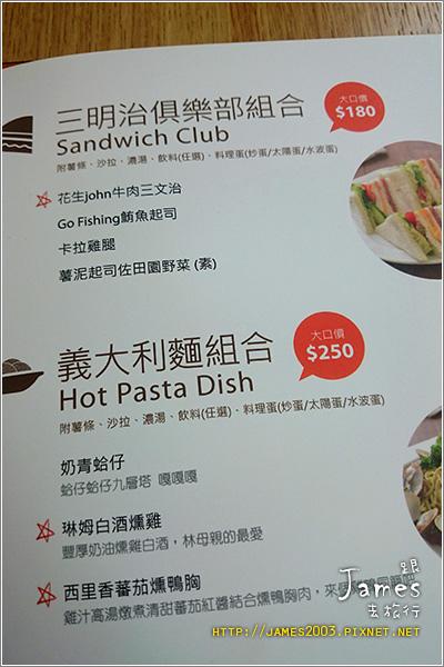 【台中美食】Rice & Shine 米閃早午餐(別讓樹懶不開心)中國醫藥學院附近19.JPG
