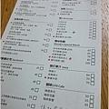 【台中美食】Rice & Shine 米閃早午餐(別讓樹懶不開心)中國醫藥學院附近20.JPG