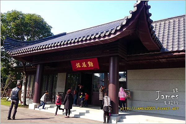 【台北美食】點水樓桃園店(南僑桃園觀光工廠)01.JPG