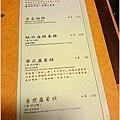 【台北美食】點水樓桃園店(南僑桃園觀光工廠)05.JPG