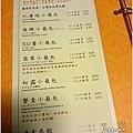 【台北美食】點水樓桃園店(南僑桃園觀光工廠)04.JPG