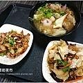 【台北美食】饒河街夜市美食02.JPG