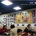 【台北美食】饒河街夜市美食05.JPG
