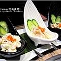 【台中美食】老井極上燒肉12.JPG