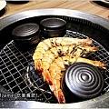 【台中美食】老井極上燒肉38.JPG