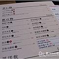 【台中美食】老井極上燒肉46.JPG