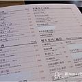 【台中美食】老井極上燒肉47.JPG