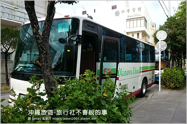 【沖繩旅行】旅行社不會告訴你的事04.JPG