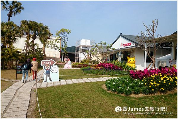 雲林-雅聞峇里海岸觀光工廠21.JPG
