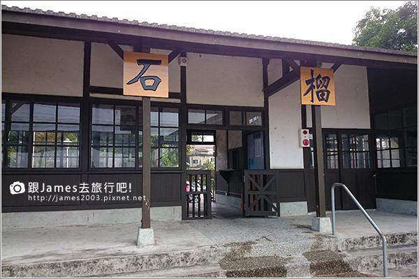 【雲林旅遊】百年老驛站-石榴火車站01.JPG