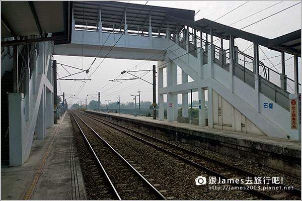 【雲林旅遊】百年老驛站-石榴火車站05.JPG