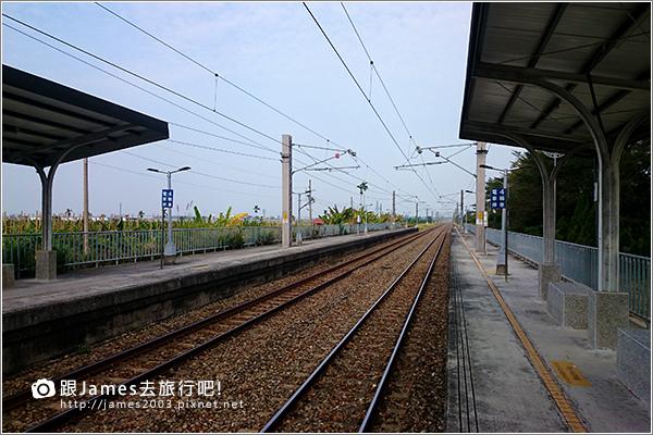 【雲林旅遊】百年老驛站-石榴火車站06.JPG