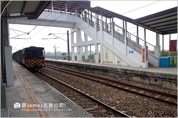 【雲林旅遊】百年老驛站-石榴火車站09.JPG