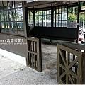 【雲林旅遊】百年老驛站-石榴火車站13.JPG