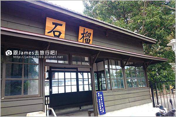 【雲林旅遊】百年老驛站-石榴火車站18.JPG