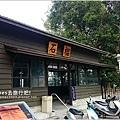 【雲林旅遊】百年老驛站-石榴火車站19.JPG