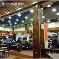 【台中西屯美食】霸味羊肉爐台中旗艦店05.JPG