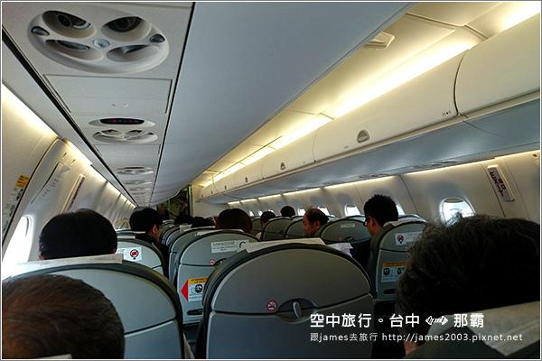 【沖繩旅行】空中旅行-那霸機場02.JPG