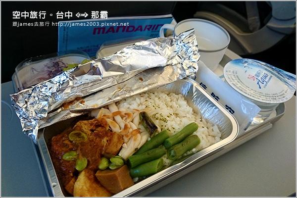 【沖繩旅行】空中旅行-那霸機場03.JPG