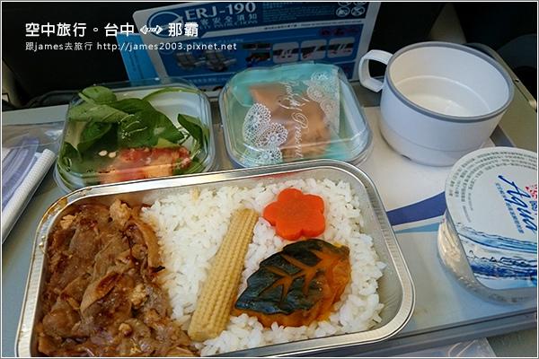 【沖繩旅行】空中旅行-那霸機場04.JPG