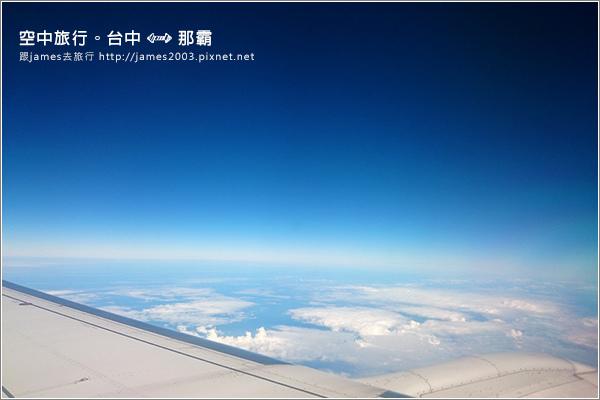 【沖繩旅行】空中旅行-那霸機場05.JPG