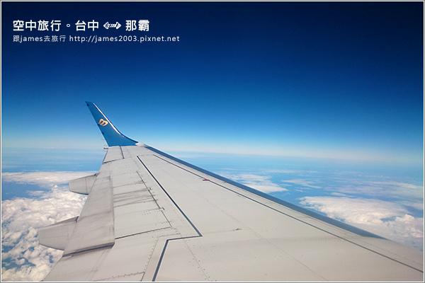【沖繩旅行】空中旅行-那霸機場06.JPG