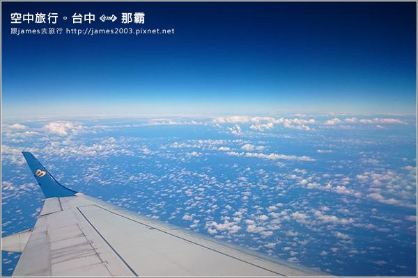【沖繩旅行】空中旅行-那霸機場07.JPG