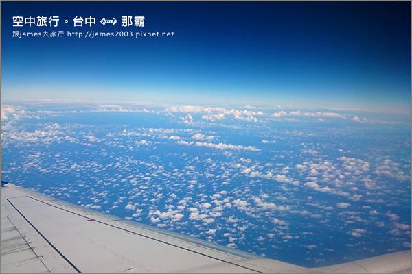 【沖繩旅行】空中旅行-那霸機場08.JPG