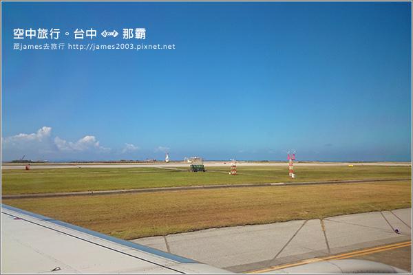 【沖繩旅行】空中旅行-那霸機場09.JPG