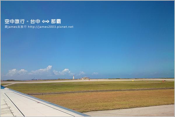 【沖繩旅行】空中旅行-那霸機場10.JPG