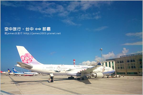 【沖繩旅行】空中旅行-那霸機場11.JPG
