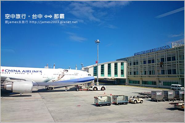 【沖繩旅行】空中旅行-那霸機場12.JPG