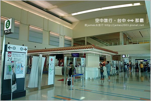 【沖繩旅行】空中旅行-那霸機場13.JPG