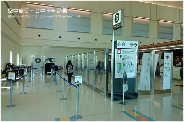【沖繩旅行】空中旅行-那霸機場14.JPG