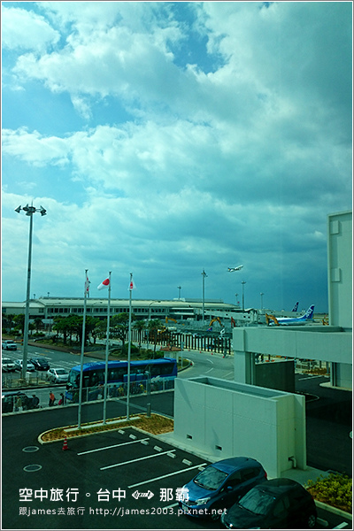 【沖繩旅行】空中旅行-那霸機場16.JPG