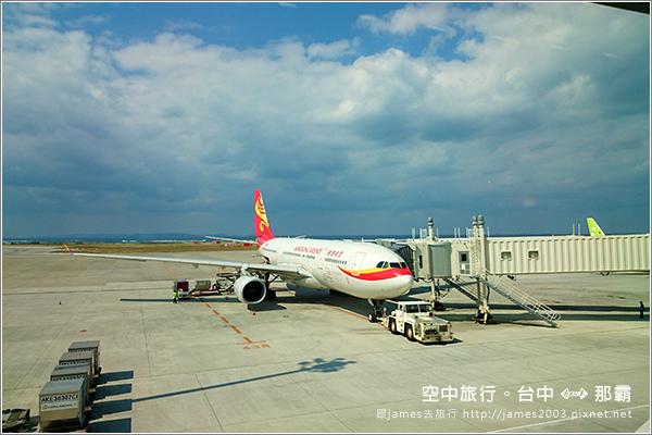 【沖繩旅行】空中旅行-那霸機場22.JPG