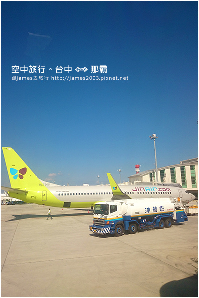 【沖繩旅行】空中旅行-那霸機場25.JPG