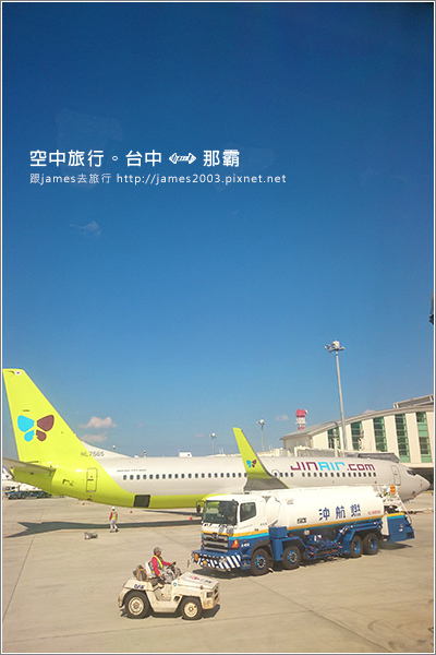 【沖繩旅行】空中旅行-那霸機場26.JPG