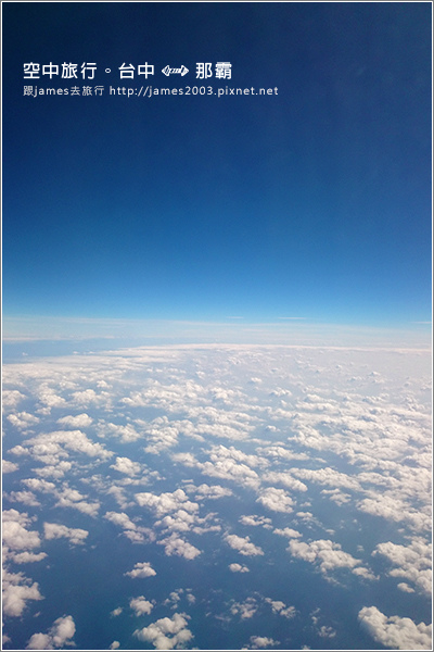 【沖繩旅行】空中旅行-那霸機場27.JPG