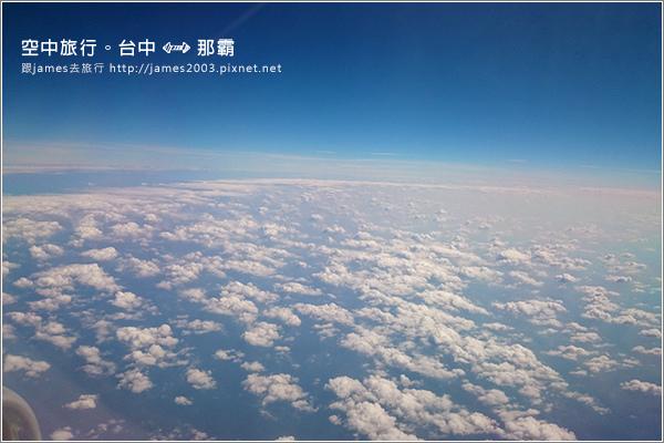 【沖繩旅行】空中旅行-那霸機場28.JPG