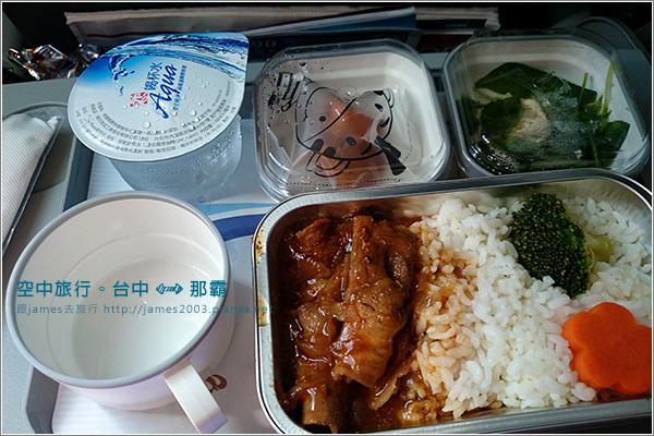 【沖繩旅行】空中旅行-那霸機場29.JPG