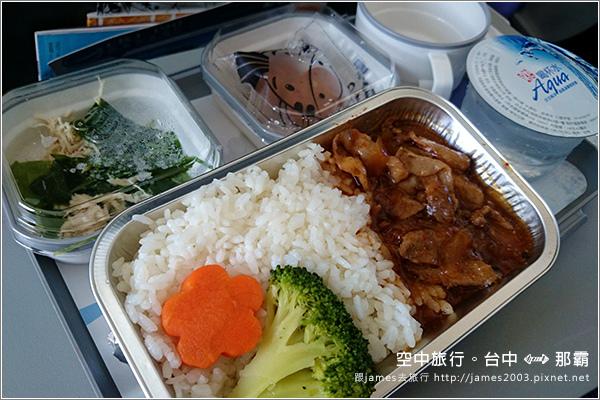 【沖繩旅行】空中旅行-那霸機場30.JPG