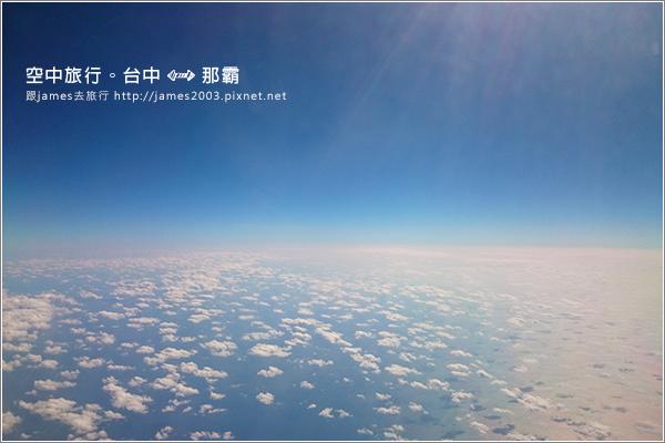 【沖繩旅行】空中旅行-那霸機場33.JPG