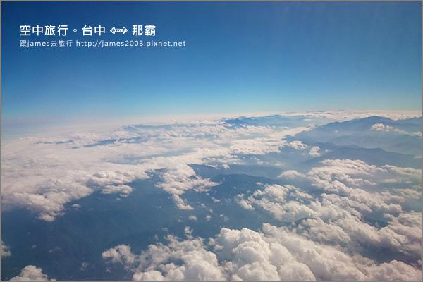 【沖繩旅行】空中旅行-那霸機場34.JPG