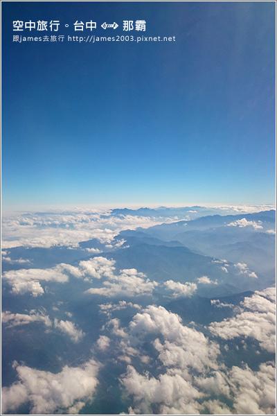 【沖繩旅行】空中旅行-那霸機場36.JPG