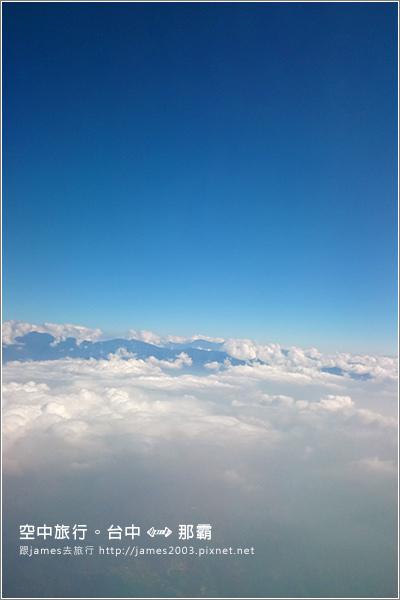 【沖繩旅行】空中旅行-那霸機場37.JPG
