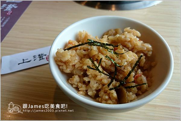 台中美食-日曜天地-火鍋-上澄鍋物20.JPG