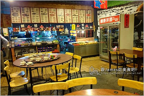 【台中美食】湧伯的店-古早味的海產店(安和路)02.JPG