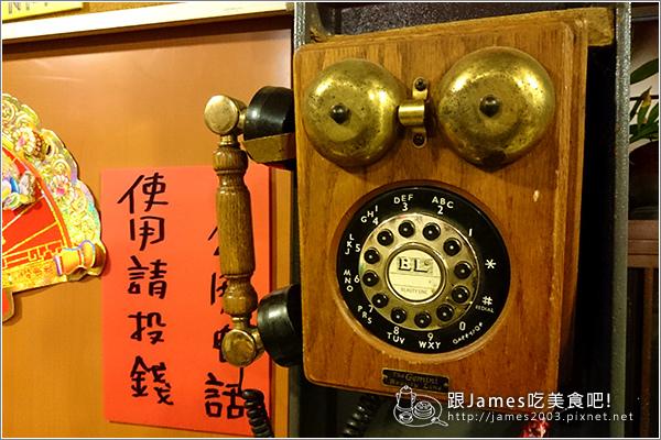 【台中美食】湧伯的店-古早味的海產店(安和路)04.JPG